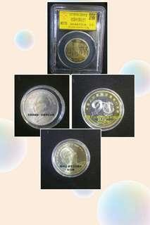 四套(市$250)中國紀念硬幣系列