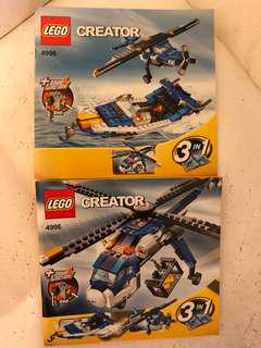 LEGO 樂高 4995 砌過 已拆