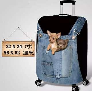 旅行箱防護防塵套