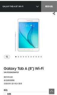 """Samsung Galaxy Tab A (8"""") WiFi"""