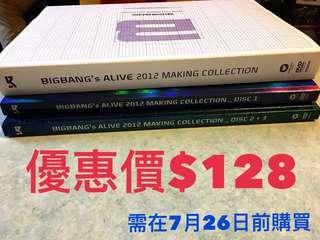 BIGBANG DVD+官方相集x2