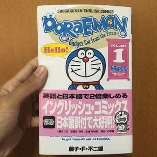 Doraemon English/Japanese manga vol 1