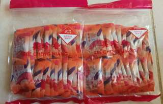 Bee Cheng Hiang Kemas Vakum 300gr Pork