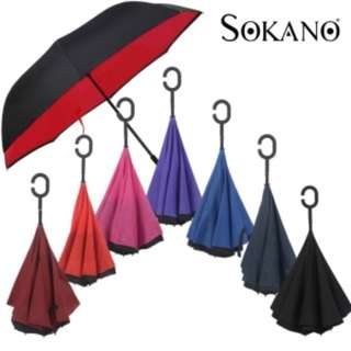 High Quality Inverted Reverse Double Layer Umbrella with C Hook