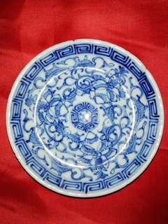 Antique fine batik plate