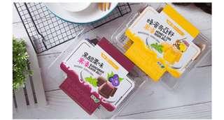 【便宜賣】蜂蜜奇亞籽果凍12盒😁