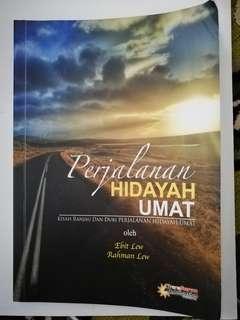 Preloved Buku Perjalanan Hidayat Umat
