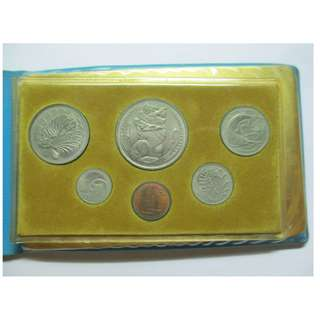 UNC Singapore Currency 1977 Snake Coins Set