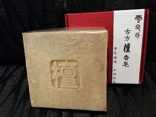 🚚 Handmade Sandalwood Soap (辟邪招財檀香皂)