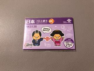 日本7日上網卡4G
