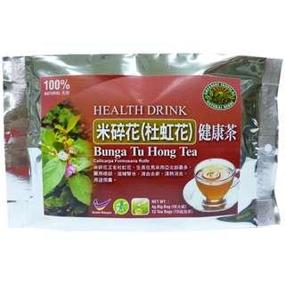 Taiwan Beautyberry:Arthritis 杜红花:关节炎