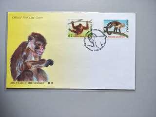 Philippines FDC Monkey