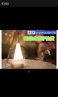 USB迷你音響枱燈
