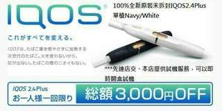 全新第三代IQOS2.4Plus黑/白單棒
