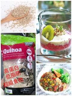 超級食物 ✨藜麥✨😍1500g有機黎麥$139/包,2包或以上$130/包