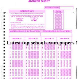 Latest Top Primary Schools' Exam Papers !