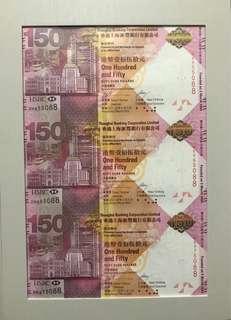 (三連HK85-875088)2015年 匯豐銀行150週年紀念鈔 HSBC150 - 匯豐 紀念鈔 (本店有三天退貨保證和換貨服務)