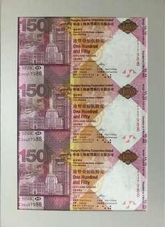 (三連HK91-937988)2015年 匯豐銀行150週年紀念鈔 HSBC150 - 匯豐 紀念鈔 (本店有三天退貨保證和換貨服務)