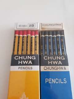 2B Pencils (2 boxes of 12pcs each)