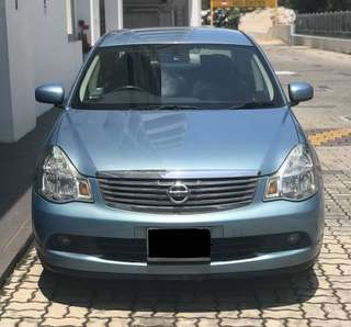 Nissan SYLPHY (HAPPY GRABBER)