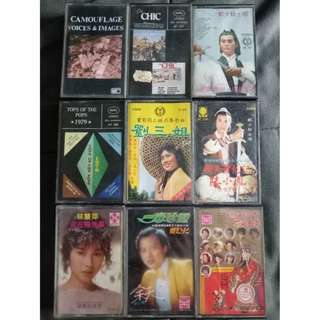 Assorted Vintage Cassette Tapes