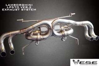 Lamborghini Lp570 Ver.2 Exhaust system