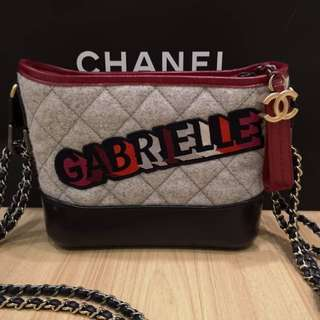 Chanel Gabrielle Hobo Small Bag