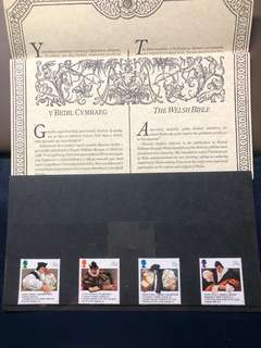 Clearing Stocks: England 1988 The West Bibble Stamps Set of 4 Souvenir Folder, Mint Not Hinged.