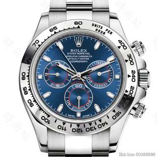 ROLEX 116509 COSMOGRAPH DAYTONA OSYSTER 40 MM WHITE GOLD