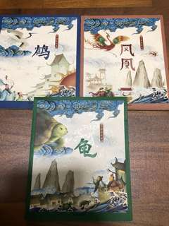 Chinese storybooks-Assorted 龟 鸸 凤凰