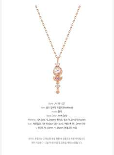 🚚 Lloyd x 美少女戰士 k金 韓國飾品 聯名上市 項鍊