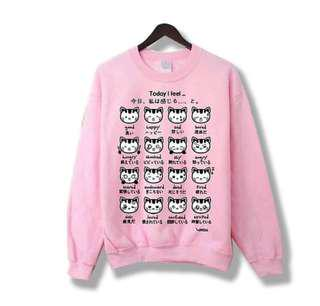 Cat Pink Sweater