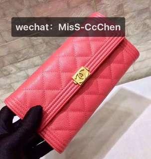 Chanel 长款银包