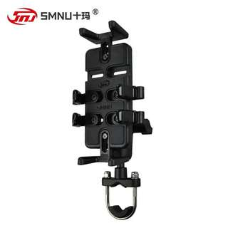 SMNU Motorcycle mobile phone holder finger grip set
