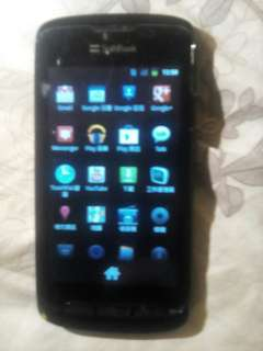 ZTE中興andriod手机噉力成新,卡槽位壞咗。