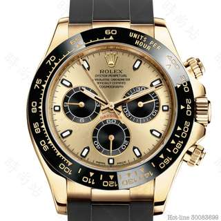 ROLEX 116518LN_CHAMPAGNE AND BLACK COSMOGRAPH DAYTONA OYSTER 40MM YELLOW GOLD