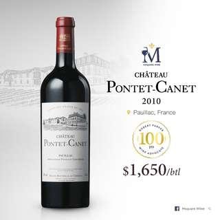 Pontet Canet 2010