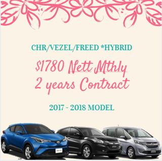 C-HR/Vezel/Freed HYBRID