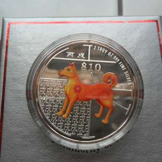 2006 Singapore Lunar Year of Dog $10 silver piedfort proof coin