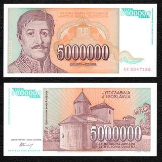 1993 YUGOSLAVIA 5 MILLION DINARA UNC