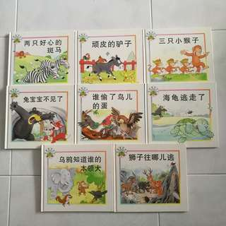 🚚 Chinese Children Books - Moral stories
