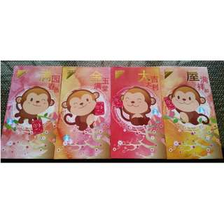 4/8 pcs Daikin 2014-2017 Year of Horse, Goat, Monkey & Rooster Red Packet / Ang Bao Pao Pow