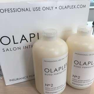 Olaplex No.2 525mlX1