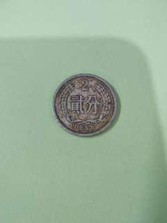 中國1956 年硬幣贰分
