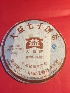 普洱茶餅:大益熟茶餅[(7572 熟茶餅,2009年制)];357 克裝;如相片所示