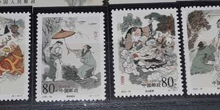 China stamps full set new