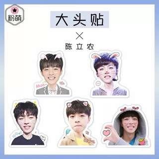 Nine percent陈立农 sticker