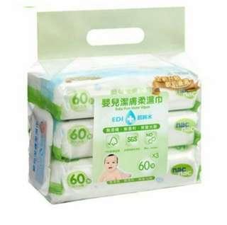 全新nac 超純水濕巾60抽(加大加厚版)