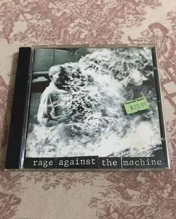 Rage against e machine