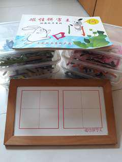 Magnetic Chinese Learning Aid